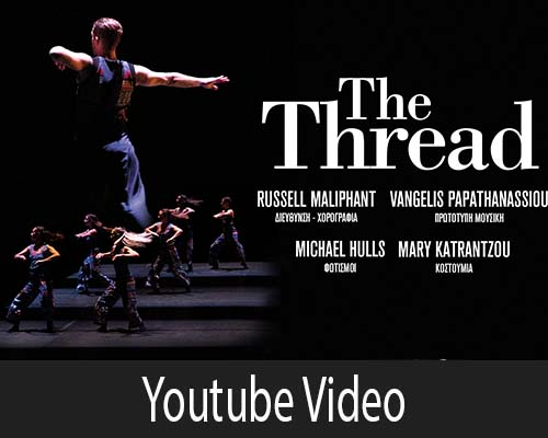 The Thread - YouTube Video